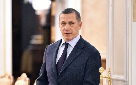 Юрий Трутнев утвердил состав Организационного комитета по подготовке и обеспечению председательства Российской Федерации в Арктическом совете в 2021-2023 годах
