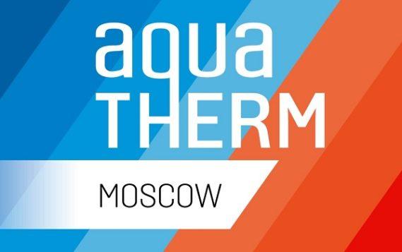 2–5 февраля в Москве пройдет выставка AquathermMoscow