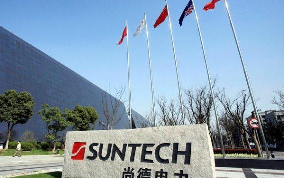 В Подольске откроют производство фотоэлектрических преобразователей с участием китайской Wuxi Suntech Power
