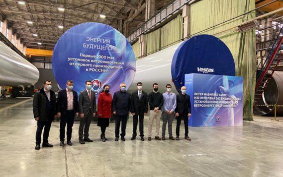 «Башни ВРС» изготовили оборудование для ветроэнергетических установок суммарной мощностью более 1000 МВт