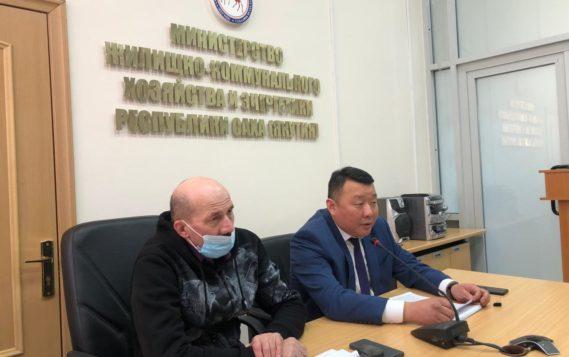 В Якутии рассмотрели проект энергетической стратегии республики