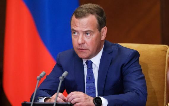 Заместитель Председателя Совета Безопасности Российской Федерации Дмитрий Медведев провел заседание Межведомственной комиссии Совета Безопасности Российской Федерации по вопросам обеспечения национальных интересов Российской Федерации в Арктике