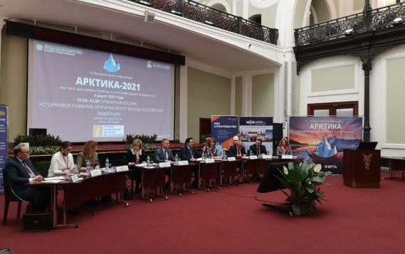 3-4 марта 2021 года состоялась Международная конференция «Арктика: шельфовые проекты и устойчивое развитие регионов» («Арктика-2021»)