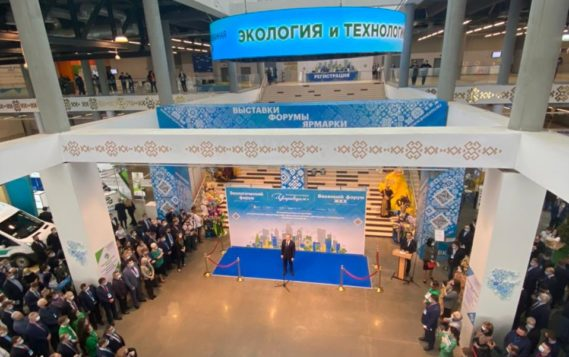 Сегодня в Уфе состоялось открытие Весеннего форума ЖКХ и строительства и Экологического форума