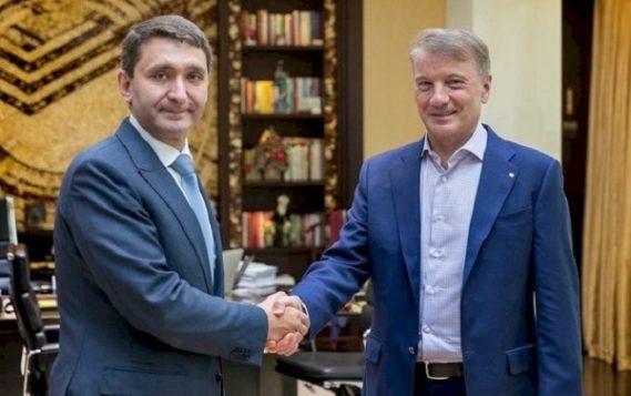 Герман Греф и Андрей Рюмин обсудили возможности для дальнейшей интеграции решений