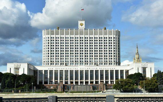 Правительство РФ разработает план по газификации домохозяйств