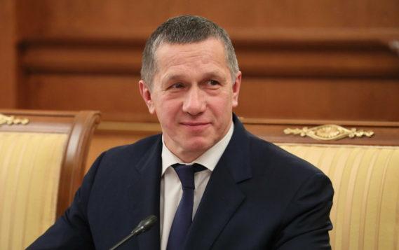 Юрий Трутнев провёл совещание о развитии инфраструктуры Северного морского пути