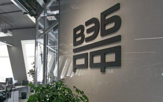 ВЭБ.РФ профинансирует проект «Арктик СПГ 2» в синдикате с коммерческими банками