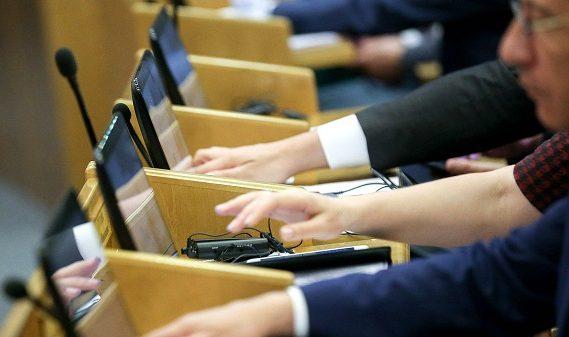 Госдума РФ поддержала базовый законопроект во всем климатическом треке