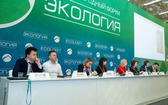 От экосознания к сдерживанию глобального потепления климата –  24-25 мая в Москве пройдет XII Международный форум «Экология»