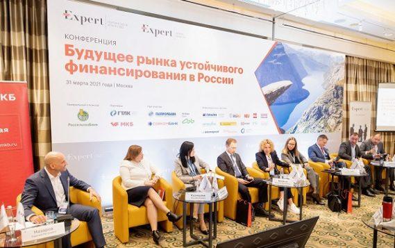 Эксперты обсудили будущее рынка устойчивого финансирования в России