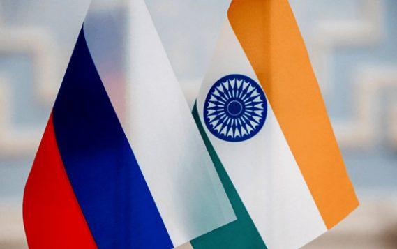 Россия и Индия разрабатывают Программу расширения инвестиционного сотрудничества на Дальнем Востоке и в Арктике