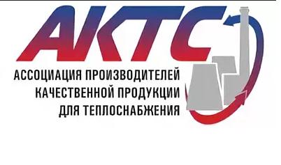 Конференция «Совершенствование законодательства и технического регулиро-вания в сфере теплоснабжения при проведении «регуляторной гильотины»