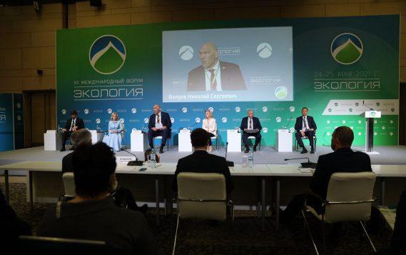 Национальная экологическая неделя,  противостояние угрозам устойчивого развития и переход на зеленую экономику –  в Москве подвели итоги XII Международного форума «Экология»