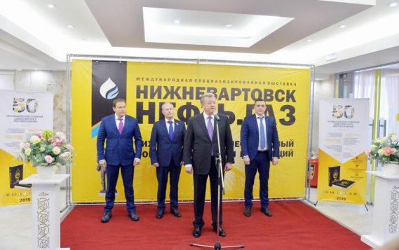 28-29 сентября 2021г. в Нижневартовске пройдет межрегиональная специализированная выставка «Нижневартовск. Нефть. Газ» и Форсайт-форум «Нефтегаз-2021. Инновации. Экология. Климат»
