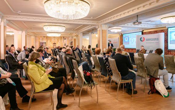 В Петербурге прошла 44-я конференция «Коммерческий учет энергоносителей»