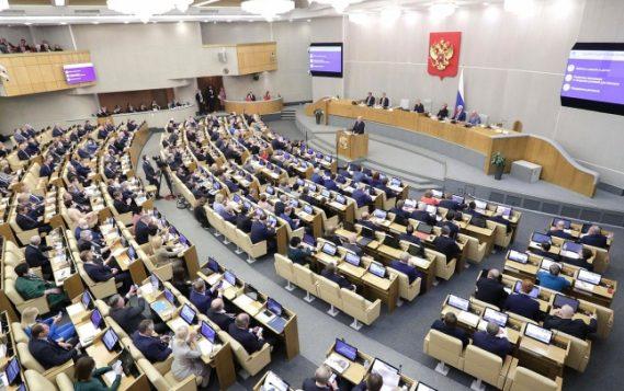 Правительство России представило Госдуме отчёт о работе в 2020 году