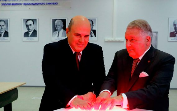 Мишустин принял участие в запуске токамака в Курчатовском институте