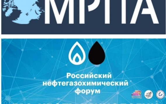 25 мая 2021 года состоится выездное заседание МРПА в Уфе
