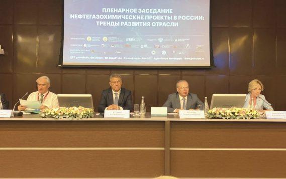 25-28 мая 2021 года в Уфе проходит Российский нефтегазохимический форум – 2021 и 29-ая Специализированная выставка «Газ. Нефть. Технологии»