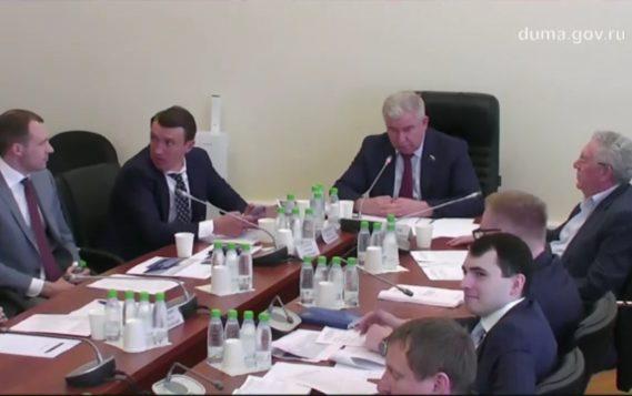 Заседание Комитета Государственной Думы РФ по энергетике