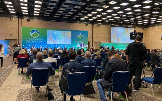 XII Международный форум Экология проходит в Москве