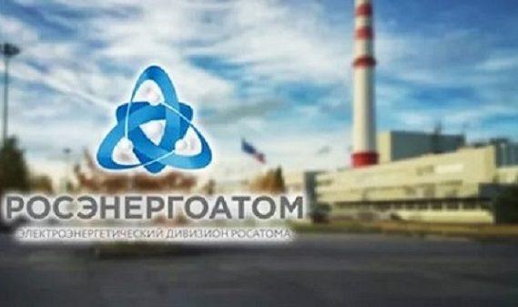 «Росэнергоатом» поставит экологически чистую электроэнергию на сумму около 5 млрд. рублей