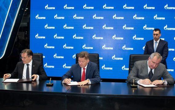 «Газпром», «Росатом» и «Роскосмос» создадут единую систему геотехнического мониторинга ОПО