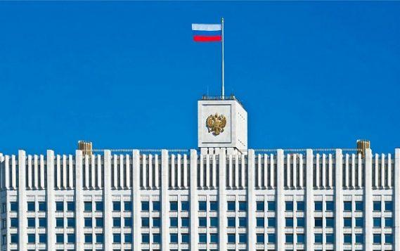 Михаил Мишустин утвердил план реализации Энергетической стратегии до 2035 года