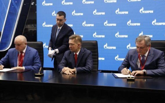 Заключено соглашение о развитии газоснабжения и газификации Кузбасса