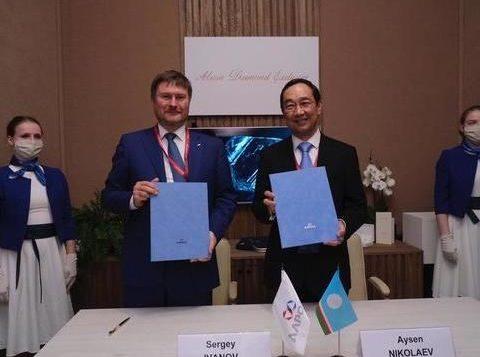 Якутия и АЛРОСА заключили соглашение о сотрудничестве при строительстве газопровода к Накынскому рудному полю