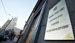 Проект распоряжения об утверждении комплексного плана мероприятий по повышению энергетической эффективности экономики РФ внесен в Правительство РФ