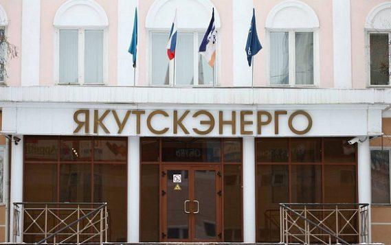 Cоциально-значимые объекты в отдаленных районах Якутии подключат к центральному отоплению