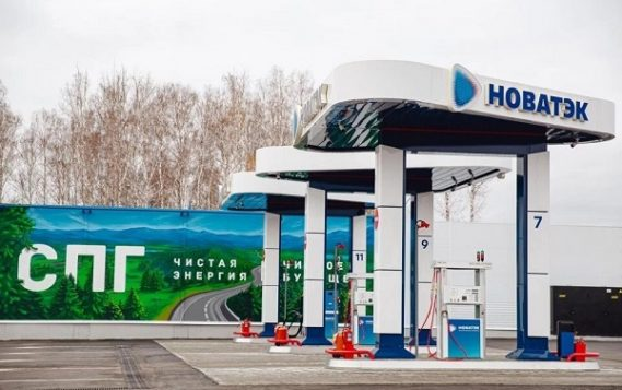 «НОВАТЭК» будет развивать сеть розничной реализации СПГ в качестве газомоторного топлива