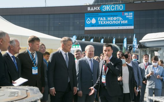 Юбилейная выставка в нефтяной столице Урала