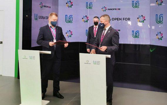 Компания «Россети Тюмень» подписала соглашение о сотрудничестве с Фондом развития ХМАО-Югры