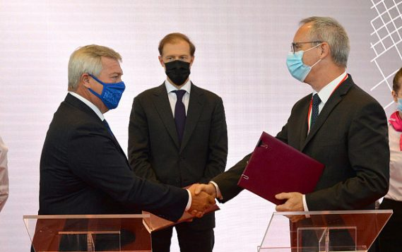 Энел России и Правительство Ростовской области подписали соглашение о сотрудничестве в целях реализации проекта строительства ветропарка