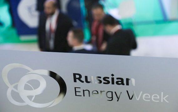 Энергетика, наука и технологии: подробности на РЭН-2021
