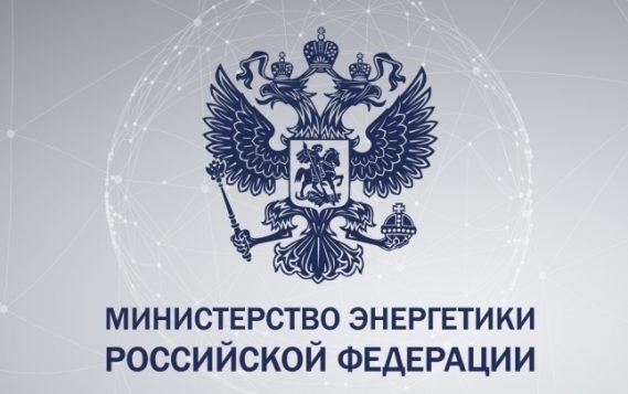 Россия и ОАЭ договорились создать совместную рабочую группу по водородной энергетике