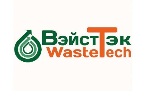 7-9 сентября в Москве пройдут выставка и форум «ВэйстТэк 2021»