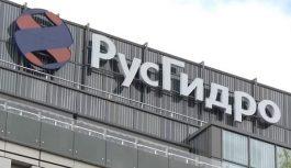 РусГидро приступило к подготовительным работам на площадке строительства Хабаровской ТЭЦ-4