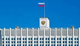 В России теперь заказчики могут изменить цену контракта на выполнение строительных работ