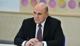 Михаил Мишустин дал поручения по организации работы института кураторства федеральных округов вице-премьерами