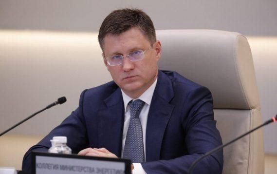Александр Новак провел заседание Федерального штаба по газификации