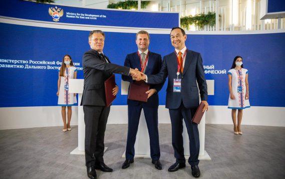 Минвостокразвития, Якутия и Росатом подписали соглашение о безуглеродной атомной генерации