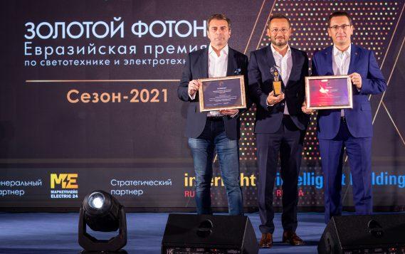 """Названы победители Премии """"Золотой Фотон"""" в сезоне-2021"""