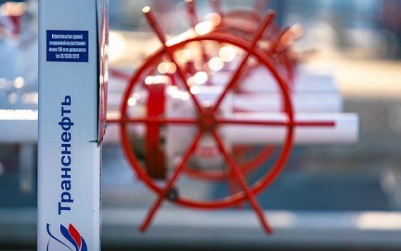В Московском регионе ввели систему противоаварийной автоматики нефтепродуктопроводов