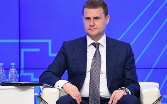 Глава Минвостока возглавил Корпорацию развития Дальнего Востока