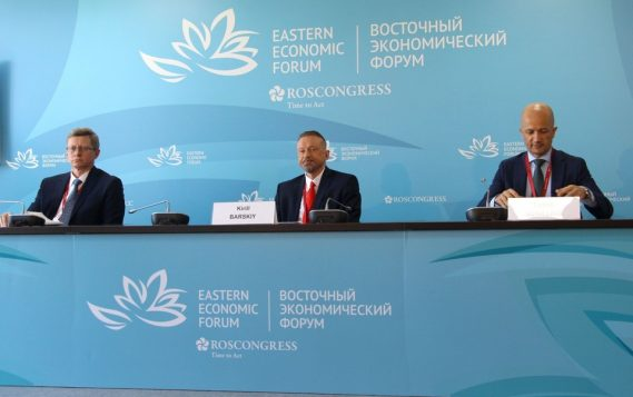 В рамках ВЭФ-2021 состоялась презентация Декларации делового сотрудничества  в Большой Евразии