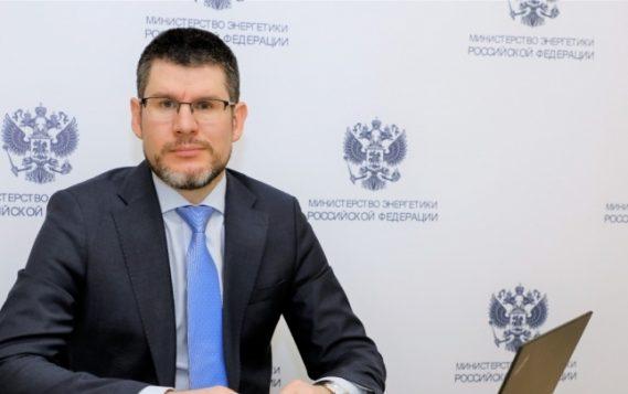 Андрей Максимов: «Минэнерго предлагает проводить конкурентный отбор мощности на 4 года вперед»